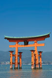 Toji Gate - Big Copy Space Sky. The renowned Toji 'floating' gate at Miyajima near Hiroshima, Japan. Big Copy Space Sky stock image