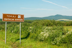 Tokaj region. Touristic sign of famous Tokaj wine region, Hungary stock photos