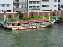 Tokio公园 免版税库存照片