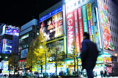 Tokio Zdjęcia Royalty Free