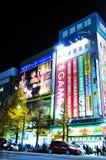 Tokio Obraz Royalty Free