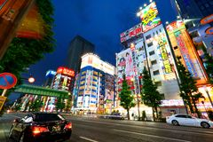 Tokio: Akihabara foto de archivo