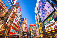 Tokio, Akihabara, Japonia Zdjęcia Royalty Free