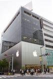 Tokio Apple Store Fotos de archivo libres de regalías