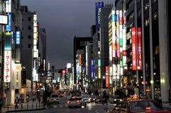 Tokio en la noche imágenes de archivo libres de regalías