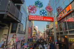 Tokio, Japón - 26 de enero de 2016: Calle de Takeshita en Harajuku, Imagen de archivo libre de regalías