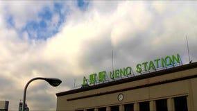 Tokio, Japón 20 de enero de 2014: Estación de Ueno y vídeo del lapso de tiempo de la nube