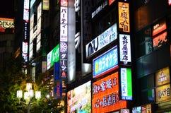 Tokio, Japón - 23 de noviembre de 2013: Luces de neón en el distri de Shinjuku Imagen de archivo