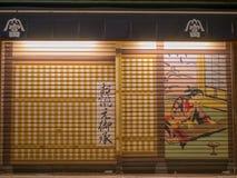 TOKIO, JAPÓN - 8 DE SEPTIEMBRE DE 2018 Opinión de la escena de la noche del callejón de la parte posterior de Asakusa en la noche Fotografía de archivo libre de regalías