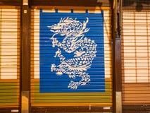 TOKIO, JAPÓN - 8 DE SEPTIEMBRE DE 2018 Opinión de la escena de la noche del callejón de la parte posterior de Asakusa en la noche Foto de archivo libre de regalías