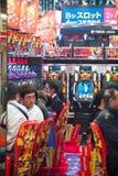Tokio Japón, Pachinko, ranuras, casino imagen de archivo libre de regalías