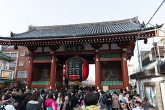 Tokio Japón viejo Imagenes de archivo