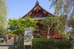 Tokio, Japonia, świątynia, Ganhaizi w Parkowym Ueno Obraz Stock