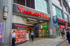 TOKIO, JAPONIA CZERWIEC 28, 2017 -: Niezidentyfikowani ludzie w wchodzić do Yodobashi kamery wydziałowy sklep Yodobashi kamera je Obraz Royalty Free