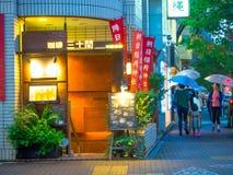 TOKIO, JAPONIA CZERWIEC 28, 2017 -: Pouczający znak z menu na zewnątrz przy restauracjami lokalizować przy tradycyjną tylną ulicą Zdjęcie Royalty Free