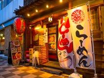 TOKIO, JAPONIA CZERWIEC 28, 2017 -: Pouczający znak z menu na zewnątrz przy restauracjami lokalizować przy tradycyjną tylną ulicą Obraz Stock
