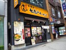 TOKIO, JAPONIA CZERWIEC 28, 2017 -: Restauracja przy Kabukicho czerwonych świateł okręgiem, otaczać duzi budynki i Obraz Stock