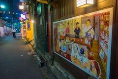 TOKIO, JAPONIA CZERWIEC 28, 2017 -: Tradycyjni tylnej ulicy bary w Shinjuku Złoty Gai Złoty gai składać się z 6 malutkich alei Obraz Stock