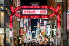 Tokio Japonia, KWIECIEŃ, - 3, 2017: Życie nocne w Shinjuku Shinjuku ja Zdjęcie Stock
