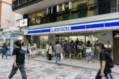 TOKIO JAPONIA, Lipiec, - 26, 2017: Lawson sklep w Harajuku distri Fotografia Stock
