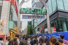 TOKIO JAPONIA, Lipiec, - 26, 2017: Takeshita ulica w Harajuku, J Obrazy Royalty Free