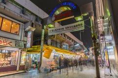 Tokio Japonia, Listopad, - 19, 2016: Ameyoko zakupy ulica w toku Zdjęcia Stock