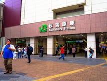 Tokio Japonia, Listopad, - 22, 2016: Niezidentyfikowani ludzie chodzi blisko Akihabara jr stacja, Akihabara są Tokio ` s Ważnym Fotografia Stock