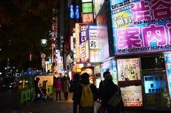 TOKIO JAPONIA, LISTOPAD, - 28: Shibuya zna jako młodości moda Obraz Royalty Free