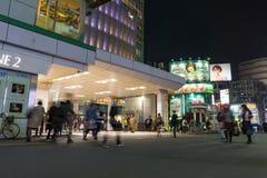 Tokio Japonia, Listopad, - 18, 2016: Shijuku stacja Shinjuku jest a Zdjęcie Royalty Free