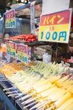 TOKIO JAPONIA, LUTY, - 24, 2016: rozmaitość świeża owoc Fotografia Stock