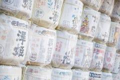 TOKIO JAPONIA, LUTY, - 21, 2016: Sztuka dla sztuki baryłki umieszczać brogowali o Obrazy Stock