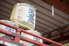 TOKIO JAPONIA, LUTY, - 21, 2016: Sztuka dla sztuki baryłki umieszczać brogowali o Zdjęcia Royalty Free