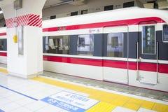TOKIO JAPONIA, LUTY, - 23, 2016: Szybkościowa stacja kolejowa przy Obrazy Stock