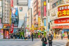 TOKIO, JAPONIA - 2016 Nov 17: Shinjuku jest jeden Tokio busine Obraz Stock