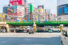 TOKIO, JAPONIA - 2016 Nov 17: Shinjuku jest jeden Tokio busine Zdjęcia Stock
