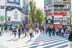 TOKIO, JAPONIA - 2016 Nov 17: Shinjuku jest jeden Tokio busine Obrazy Royalty Free