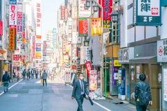 TOKIO, JAPONIA - 2016 Nov 17: Shinjuku jest jeden Tokio busine Fotografia Stock