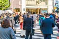 TOKIO, JAPONIA - 2016 Nov 17: Shinjuku jest jeden Tokio busine Zdjęcia Royalty Free