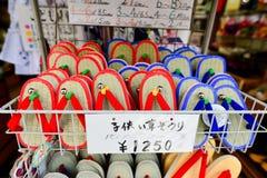 Tokio Japonia, Październik, - 07, 2016: Zdjęcie Stock