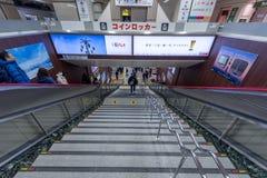 TOKIO JAPONIA, STYCZEŃ, - 28, 2017: Tokio stacja metru wnętrze Zdjęcia Royalty Free