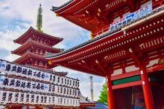 Tokio, kwiecień 23, 2016: Sensoji Asakusa Kannon świątynna świątynia w Tokio, Japonia Zdjęcie Stock