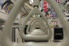 Tokio metro Handels Obraz Stock