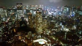 Tokio miasta głąbik Zdjęcie Stock