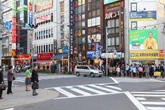 Tokio miasto, Japonia Fotografia Royalty Free