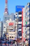 Tokio miasto, Japonia obrazy stock