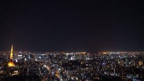 Tokio miasto przy noc?, Japonia zbiory