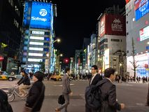 Tokio by night royalty free stock photo