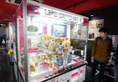TOKIO, NOV - 21: Akihabara gromadzki Listopad 21, 2013 w Tokio, J Obrazy Stock