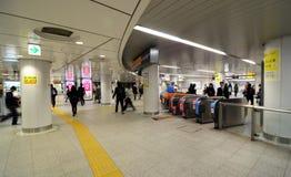 TOKIO, NOV - 23: Tokio Shibuya stacja na Listopadzie 23, 2013 wewnątrz Zdjęcie Stock