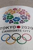 Tokio 2020 Olimpiadas de verano Imágenes de archivo libres de regalías